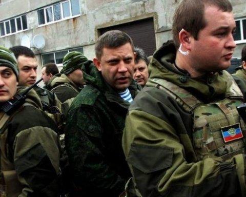 В России подробно рассказали, почему погиб Захарченко