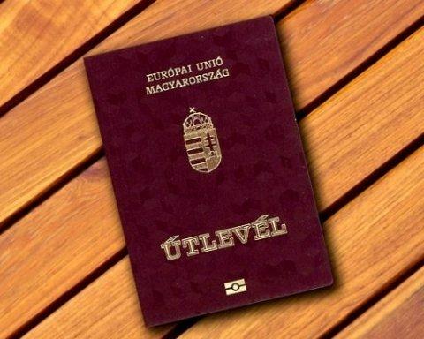 Угорські паспорти для українців: на Закарпатті взялися за перевірку чиновників