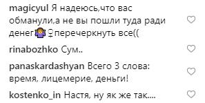 приходько 6