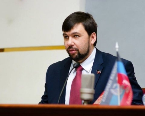 Боевики «ДНР» представили нового главаря: связан с украинским олигархом