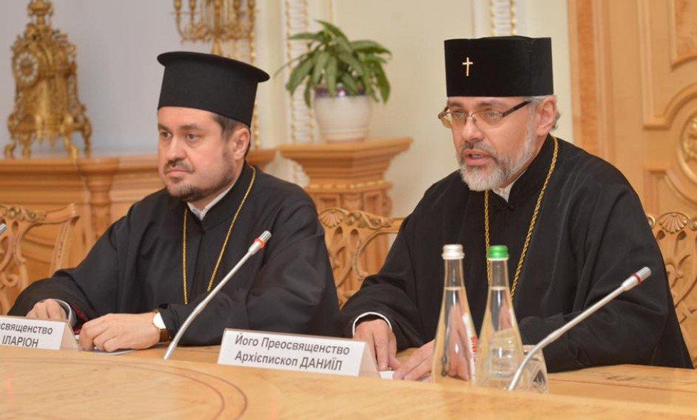 Автокефалія для України: зявилися обнадійливі новини про томос