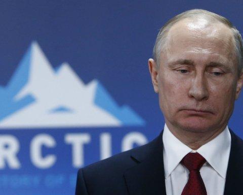 Томос для України: стало відомо, що це значитиме для Путіна