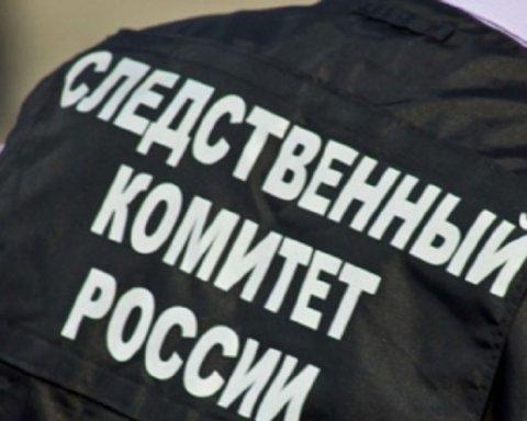 У Росії більше не вважають вибух у Керчі терактом