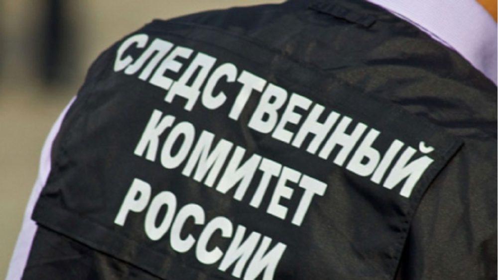 В России больше не считают взрыв в Керчи терактом
