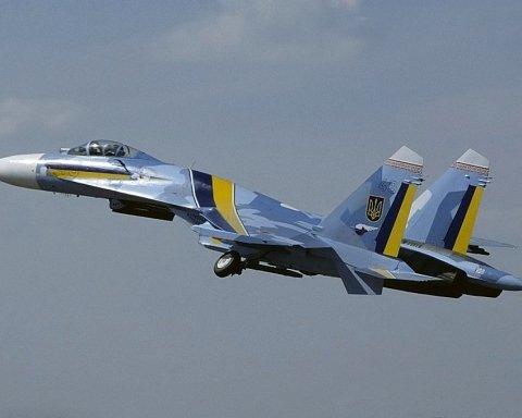 Катастрофа военного самолета в Украине: стало известно о погибших