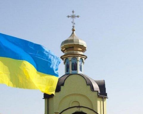 Автокефалія для України: стало відомо про проблеми з отриманням томосу