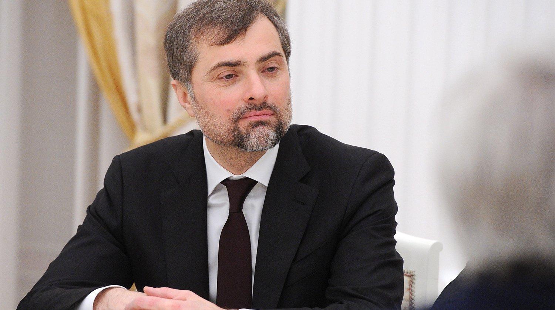 Помощник президента РФ Владислав Сурков покинул государственную службу