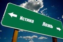 На росТВ перешли все границы ради лжи об Украине: видео