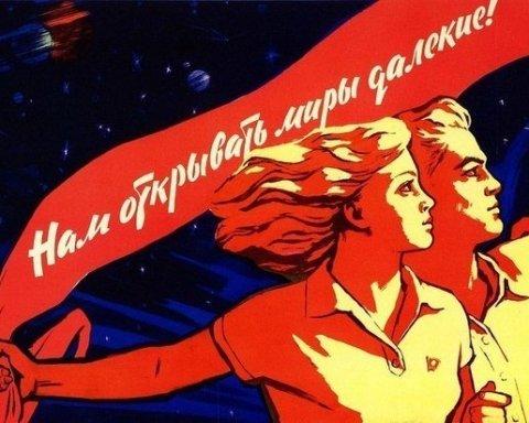 В России устроили настоящий шабаш, Путин поддержал: опубликовано видео
