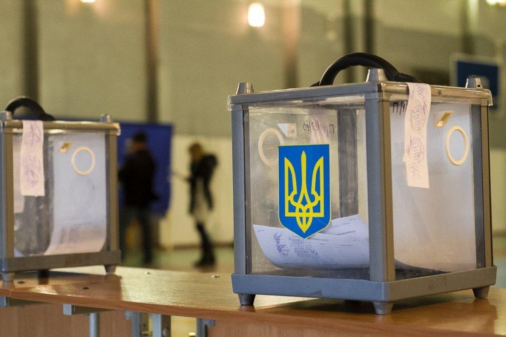 В Україні з'явилася нова ЦВК: список тих, хто склав присягу