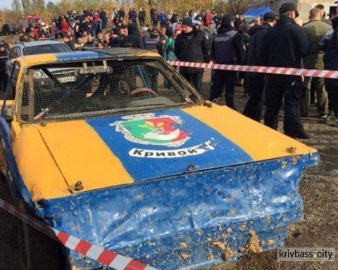 В Кривом Роге машина влетела в толпу людей: видео момента аварии
