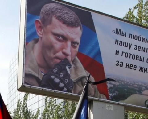 """Будні """"ДНР"""": в Донецьку познущалися з померлого Захарченка"""