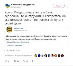 Коли хочеш бути здоровим: кримчани не можуть прожити без українських товарів