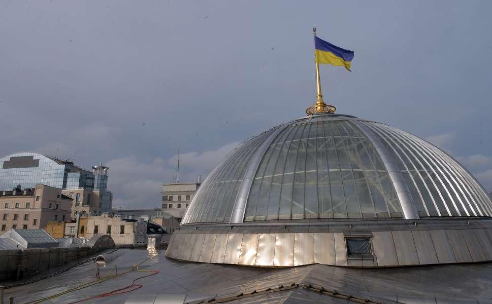 Депутатів накрили куполом майже за 7 мільйонів: з'явилися фото