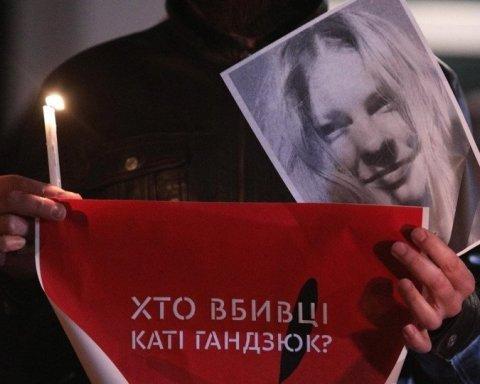 Убийство Гандзюк: в Киеве начался суд над Мангером