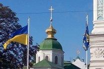 Автокефалія для України: РПЦ знайшла підтримку в Європі