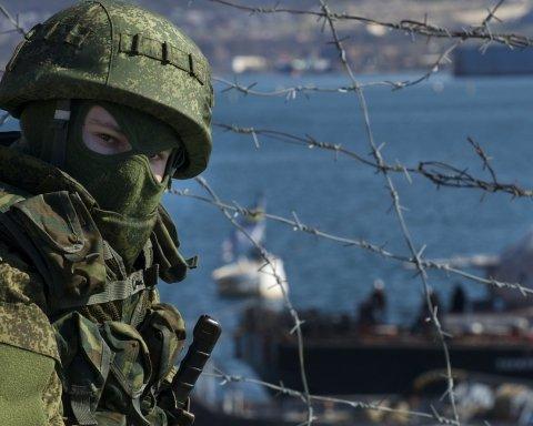 В Крыму устроили детям «расстрелы»: все попало на фото