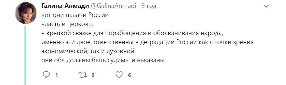 Два злодія: Путін розізлив мережу відео зі своїм патріархом