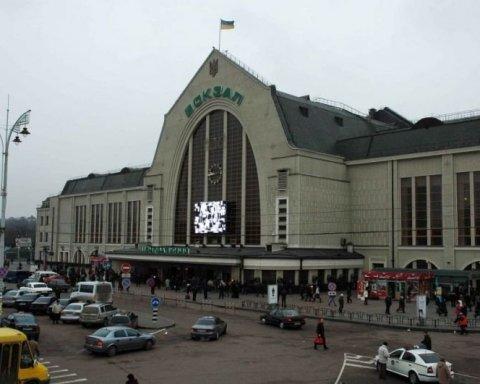 """Опубліковано фото """"мінера"""" київських вокзалів"""