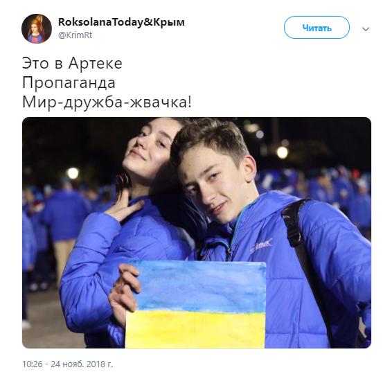 У Криму влаштували пропаганду з дітьми та прапором України: з'явилися фото