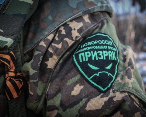 Россияне начали скрывать потери боевиков «ДНР-ЛНР»: интересные новости с Донбасса