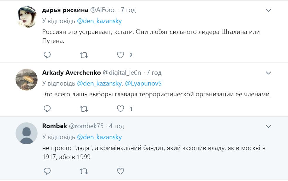 """Дядя вирішує: пропагандист бойовиків розповів всю правду про """"вибори"""" на окупованому Донбасі"""