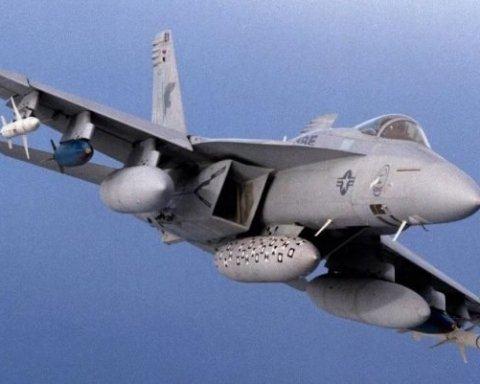 В Японском море потерпел крушение американский истребитель