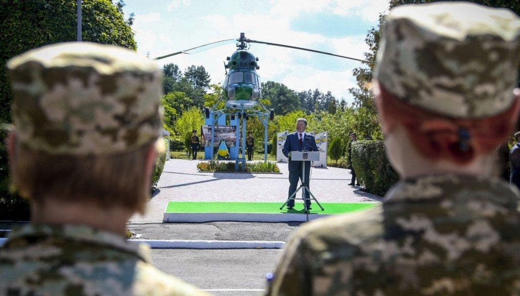 Военное положение в Украине введено: что это означает