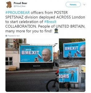 «Офицеры ГРУ» развесили плакаты с Путиным по всему Лондону: фото и видео