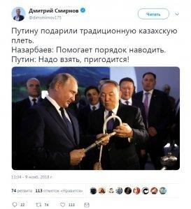 Этим предметом его и выгонят: Путин попал на интересное фото
