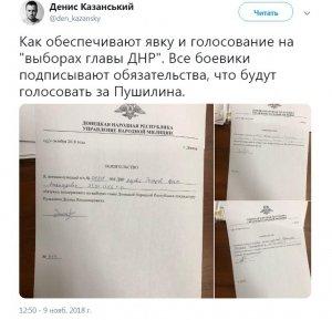 Стало известно, как боевики обеспечивают явку на «выборах» главаря «ДНР»: фото