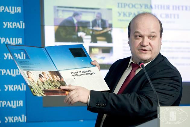 Росія скоїла атаку на посольство України у США: подробиці