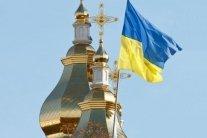 Томос для України: названо важливу дату