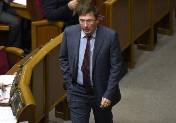 Как Луценко ругался в Раде с депутатами: появилось видео