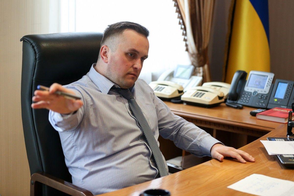 Еврокомиссар заявил о том, что Холодницкий потерял доверие