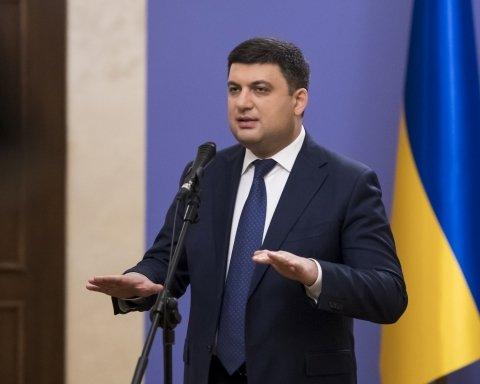 Вчіться та народжуйте: Гройсман порадив, як пережити воєнний стан в Україні