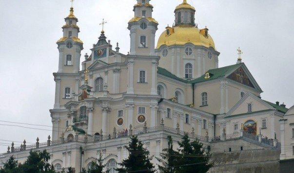 В Україні вшанували пам'ять російського царя: скандальні фото і відео