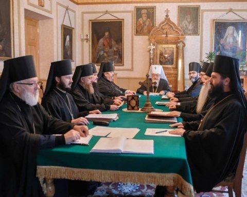 Підтримка Польщею РПЦ: в УПЦ КП виступили із заявою