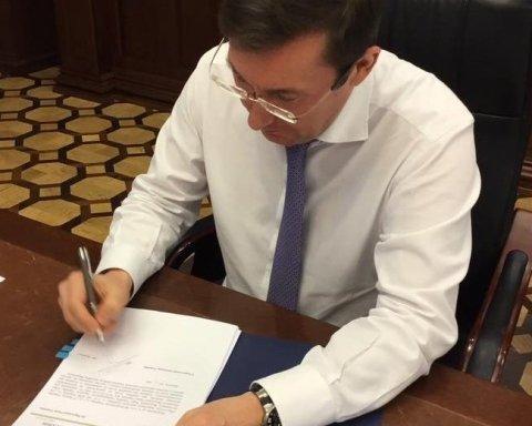 Луценко подал заявление об отставке