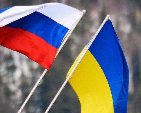 В Украине спокойно рекламируют поездки в Россию: сеть возмутили фото