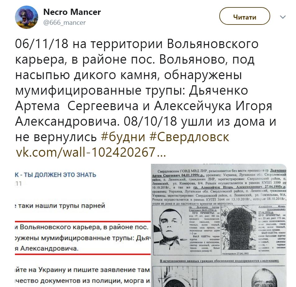 """Будні """"ДНР-ЛНР"""": на Донбасі сталося одразу дві трагедії"""
