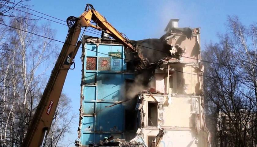 Снос «хрущевок» в Украине: власть раскрыла важный план