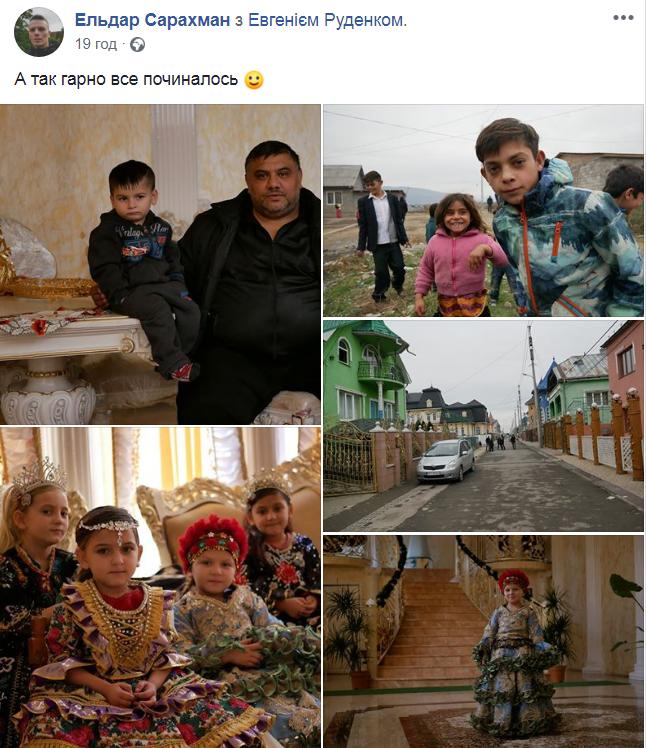 Роми напали на українського журналіста на Закарпатті: подробиці НП