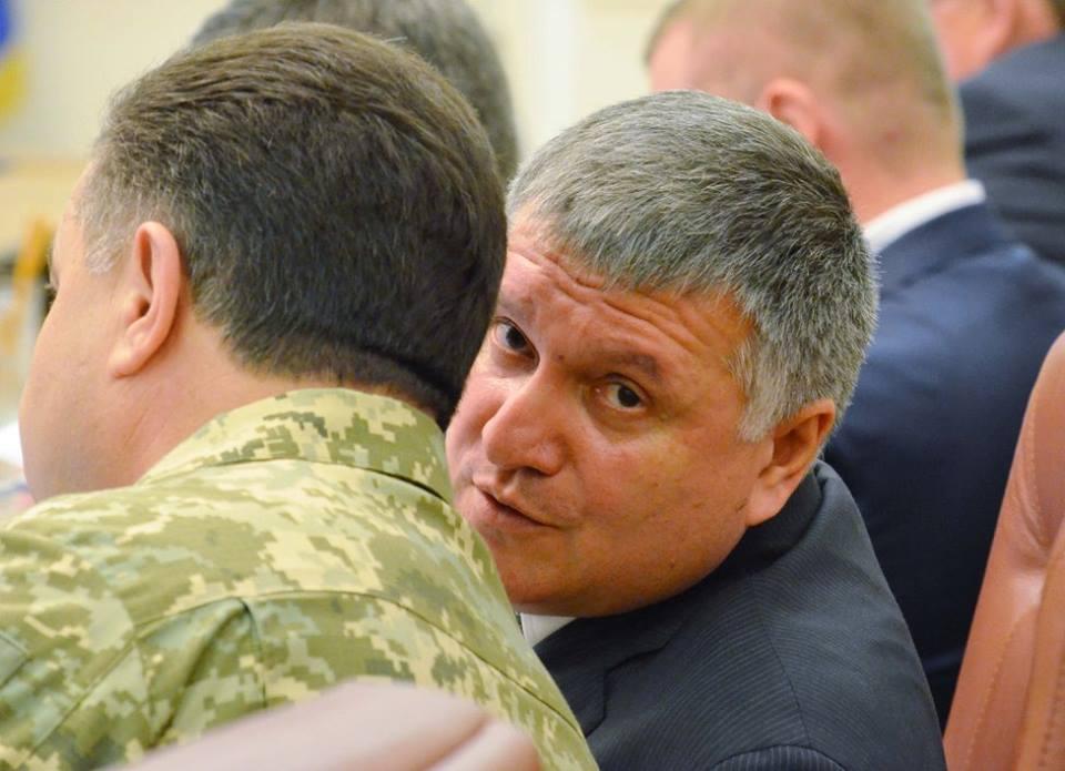 """На потреби ЗСУ: влада вирішила, як витратити """"мільярди Януковича"""""""