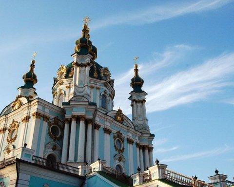 Невідомі намагалися підпалити Андріївську церкву: що про це відомо