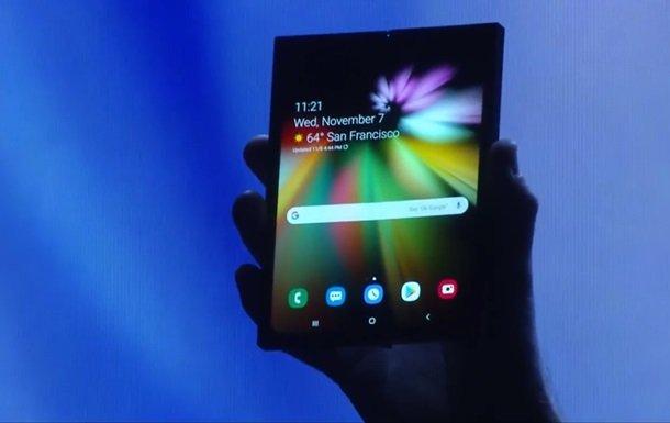 Samsung представив неймовірний смартфон з гнучким дисплеєм: відео