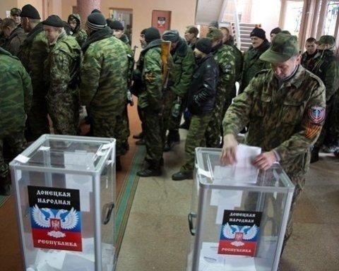 """На окупованому Донбасі розпочались """"вибори"""" ватажків """"ДНР-ЛНР"""": всі подробиці"""