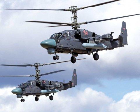 Война в море с Россией: появилась важная информация о российских вертолетах