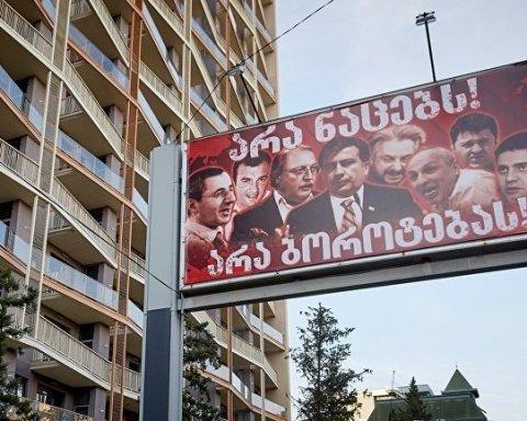 Вибори президента Грузії: стало відомо, хто переміг