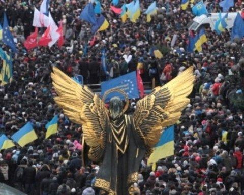 П'ята річниця Майдану: опубліковано фото та відео з різних міст України